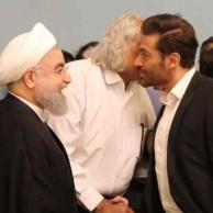 محمد رضا گلزار | محمدرضاگلزار در مراسم ضیافت افطاری رئیس جمهور ایران
