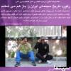 محمد رضا گلزار | محمدرضا گلزار: رکورد تاریخ سینمای ایران را بازهم میشکنم