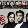 محمد رضا گلزار | سریال عاشقانه چند قسمت است؟