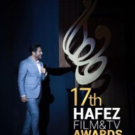 محمد رضا گلزار   ویدیوهایی از هفدهمین مراسم جشن حافظ با حضور رضاگلزار