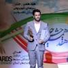 محمد رضا گلزار | جدیدترین عکسهای رضا گلزار در جشن حافظ