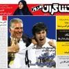 محمد رضا گلزار | آینه بغل در نوبت اکران پس از ماه صفر قرار گرفت