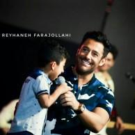 محمد رضا گلزار | مصاحبه با رضاگلزار در سومین کنسرت تهران