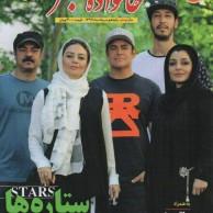 محمد رضا گلزار | گزارش مجله خانواده سبز از فیلم سینمایی #رحمان_۱۴۰۰ 💚