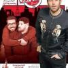 محمد رضا گلزار | قسمت هفتم سریال ساخت ایران ۲ منتشر شد
