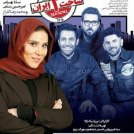 محمد رضا گلزار | انتشار قسمت چهارم سریال ساخت ایران ۲