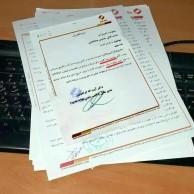 محمد رضا گلزار | گزارش خبر ۲۰:۳۰ درمورد تکذیبیه بانک انصار وام ده میلیاردی به رضاگلزار