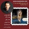 محمد رضا گلزار | پست اینستاگرامی رضاگلزار در امروز دوشنبه ۱۹ آذرماه از نظر سنجی سایت موسیقی ما