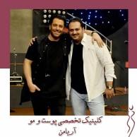 محمد رضا گلزار | رضاگلزار و دوستان در بک استیج کنسرت کیش