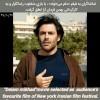 محمد رضا گلزار | فیلم دلم میخواد رضاگلزار ،منتخب تماشاگران جشنواره نیویورک شد.