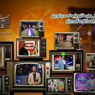 محمد رضا گلزار | ویدیو اینستاگرامی رضاگلزار از زمان پخش تلویزیونی جشنواره جام جم