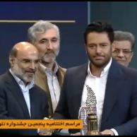 محمد رضا گلزار | ویدیو های منتشر شده در حاشیه پنجمین جشنواره جام جم