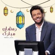 محمد رضا گلزار | پست اینستاگرامی رضا گلزار و تبریک ماه رمضان