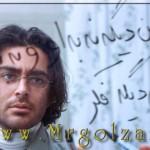 Cheshmane Siyah (27)