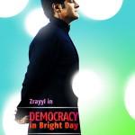عزرائیل سینمای ایران