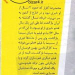 scan0060