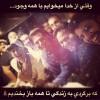 instagram reza golzar