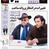 cinema mag