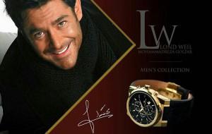 Londweil watchs