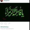 Golzar - instagram