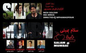 slaam mumbai_poster