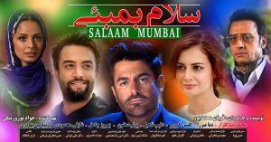 reza golzar - hello mumbai