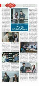 reza-golzar_newspaper-khoshksali