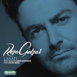 reza golzar - ahange lanati - music