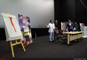 reza golzar - hello mumbai - roonamayi poster