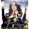reza golzar – hello mumbai – poster