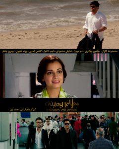 reza-golzar_hello-mumbai-poster1