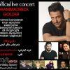 reza-golzar_poster-concert-bandar-abbas