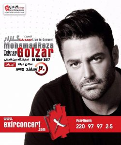 reza golzar _ concert _ tehran – rezzar band – instagram