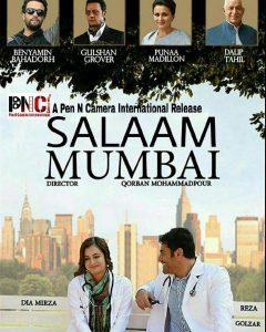 reza-golzar_hello-mumbai-poster