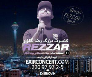 reza golzar_concert tehran
