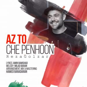 reza golzar - rezzar band - az to che penhoon