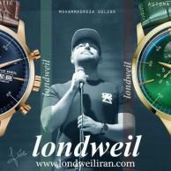 محمد رضا گلزار | جدیدترین پوسترهای تبلیغاتی برند لوندویل