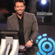محمد رضا گلزار | رضاگلزار در قاب مسابقه برنده باش