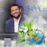 محمد رضا گلزار | پست تبریک سال نو محمدرضا گلزار در اینستاگرام